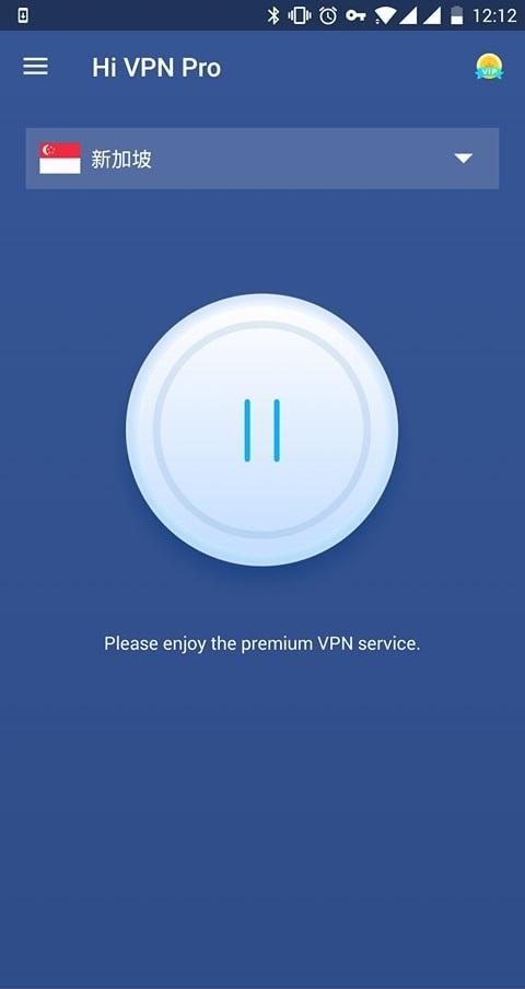 hi vpn prov1 1.5 136 vip 破解 版