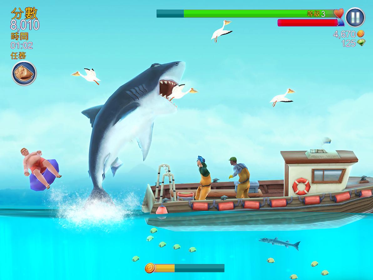 飢餓 鯊魚 抹香鯨 破解 版
