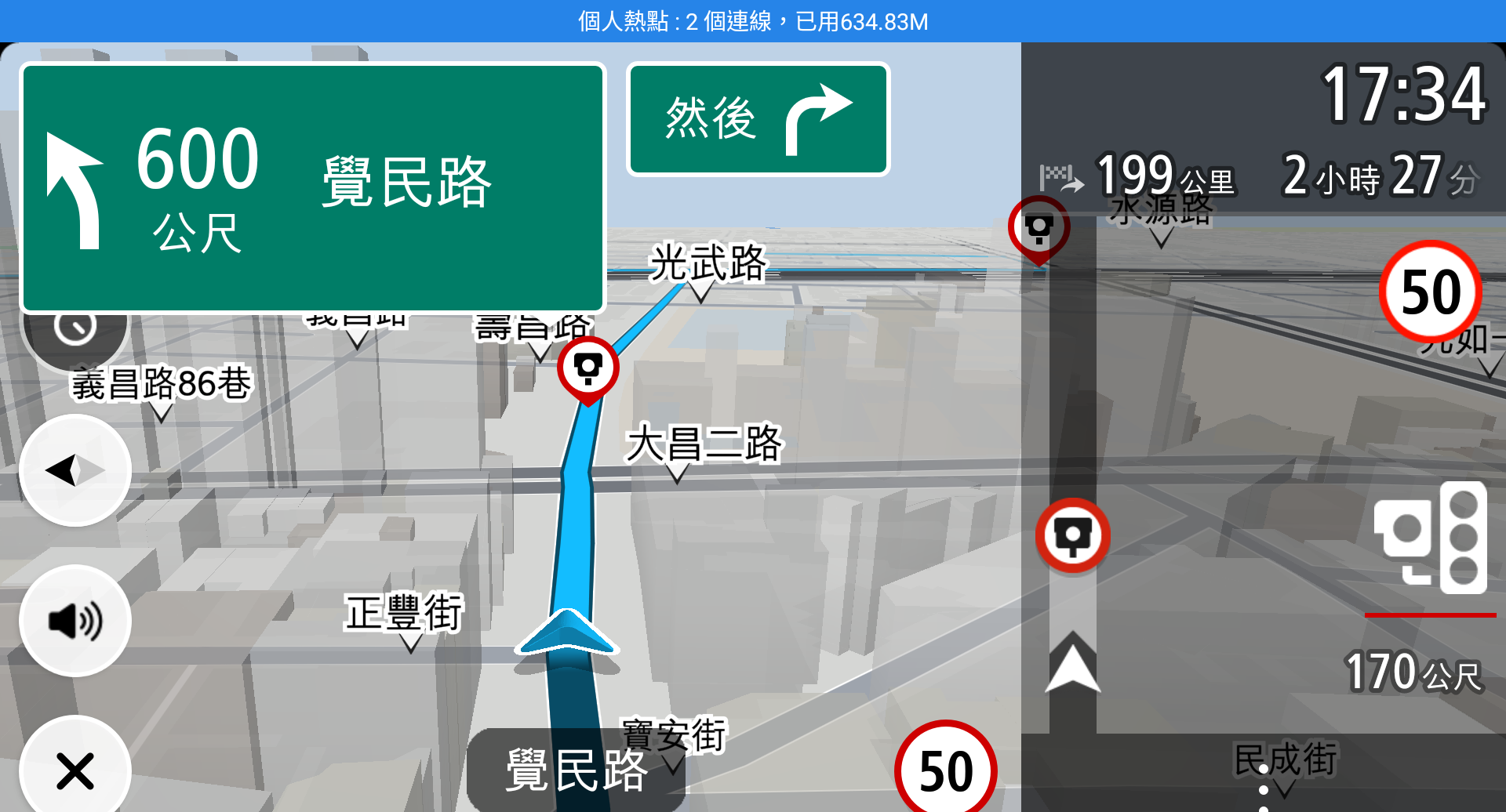 tomtom android 破解